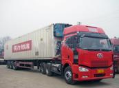 火狐体育官网注册到广州运输